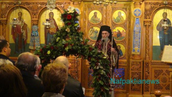 ac39561137 Στη σημερινή Θεία Λειτουργία χοροστάτησε ο Μητροπολίτης Ναυπάκτου και Αγίου  Βλασίου κ.κ.Ιερόθεος