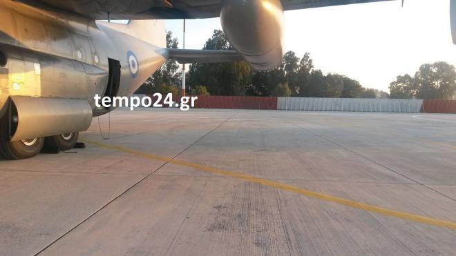 aerodiakomidi_tempo24.gr1_.jpg