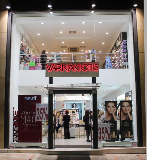 varnakiotis-shops-riga-feraiou-front-1-small.jpg