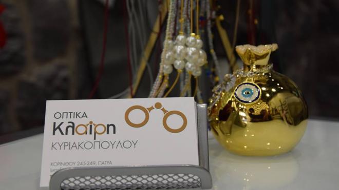 d37b481ff1 Η 26 χρονη Κλαίρη Κυριακοπούλου με νέες προτάσεις και ιδέες στα γυαλιά  ηλίου και οράσεως στο νέο της κατάστημα στο κέντρο της πόλης συγκεκριμένα  έχει διπλό ...