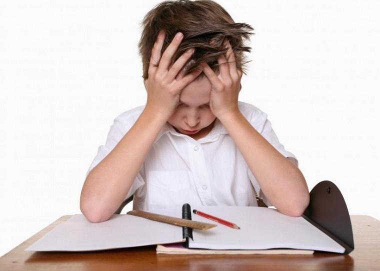Οι διακρίσεις και προκαταλήψεις στην παιδεία - unesco