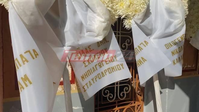 Σκηνές Αρχαίας Τραγωδίας στην κηδεία του 9χρονου Γιωργάκι-Αγγελούδι σε λευκό φέρετρο[photos]