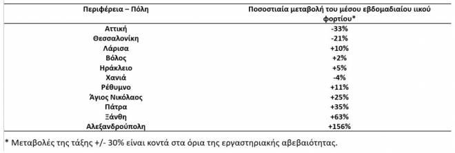 pinakas_21.jpg