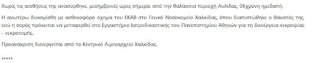 tragodia-5.jpg
