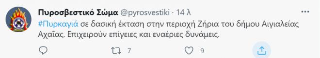stigmiotypo_othonis_147.png