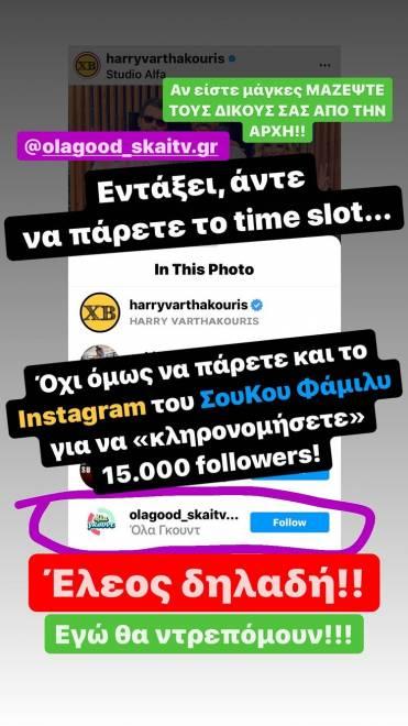 harryvarthakouris_241496195_693121348310846_5973873002744287328_n.jpg
