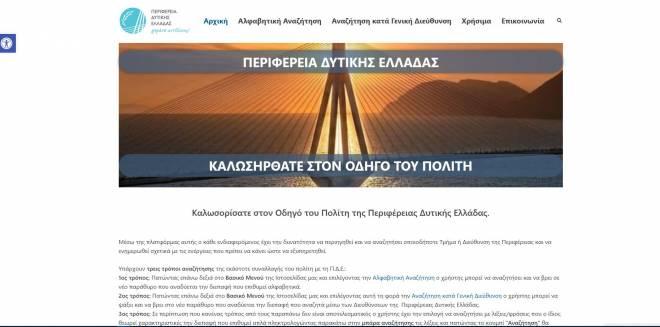20211004_odigos_politi_1.jpg