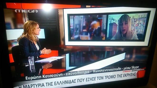 """Συγκλόνισε το Πανελλήνιο η Πατρινή εικονολήπτρια Ευρώπη Κατσαούνη -""""Μέχρι σήμερα πρόσεχα. Τώρα πια φοβάμαι"""""""