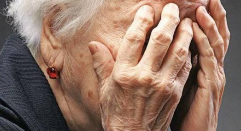 Ποιο είναι το καλύτερο δωρεάν site γνωριμιών για τους ηλικιωμένουςΙβάνοβο, ραντεβού