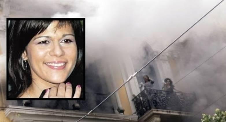 Marfin: Aνοίγει ξανά η υπόθεση - Εκ των θυμάτων η Αιγιώτισσα Αγγελική  Παπαθανασοπούλου και το αγέννητο παιδί της   tempo24.news